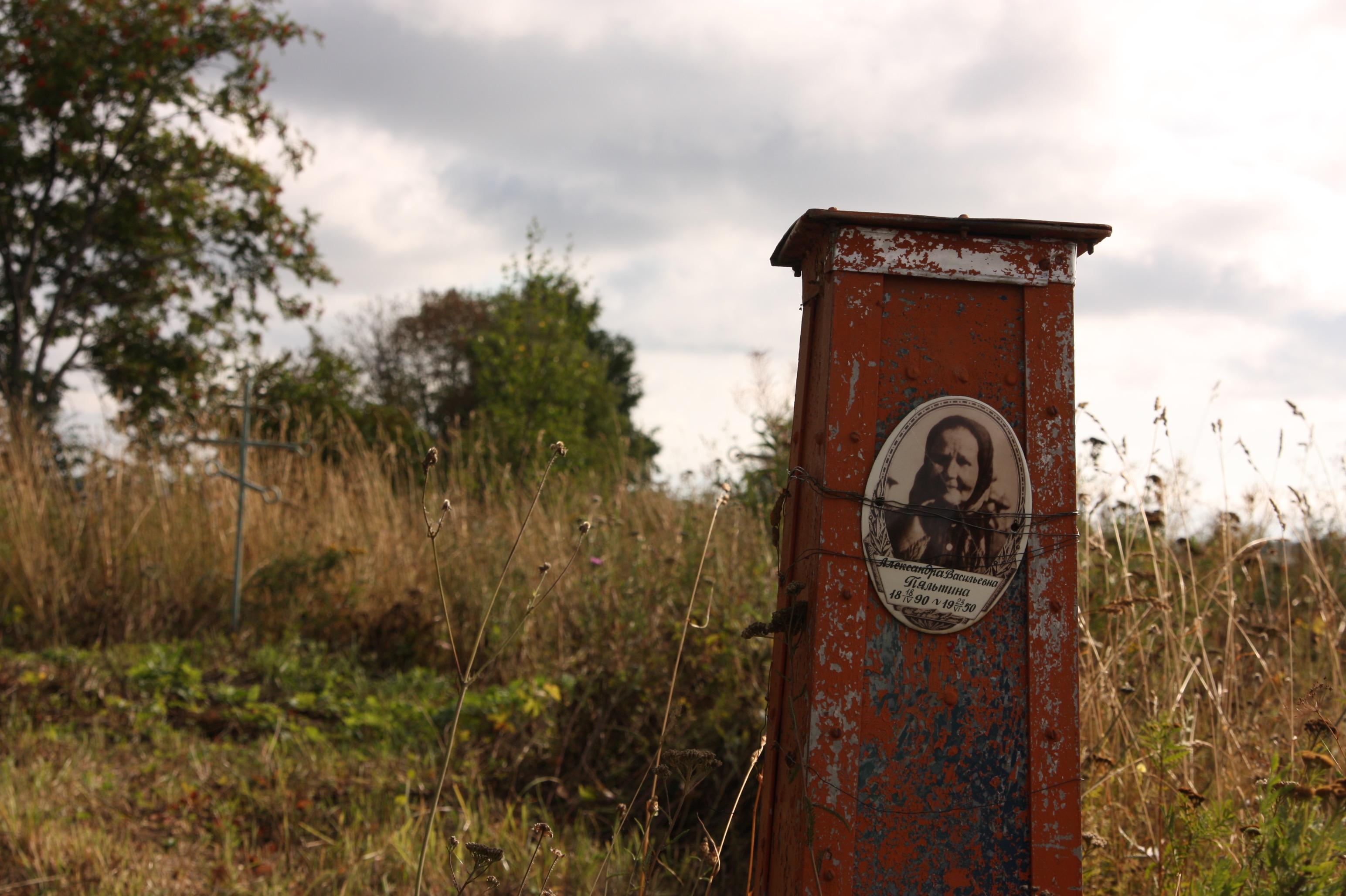 Friedhof auf der Insel Kischi im Onegasee.