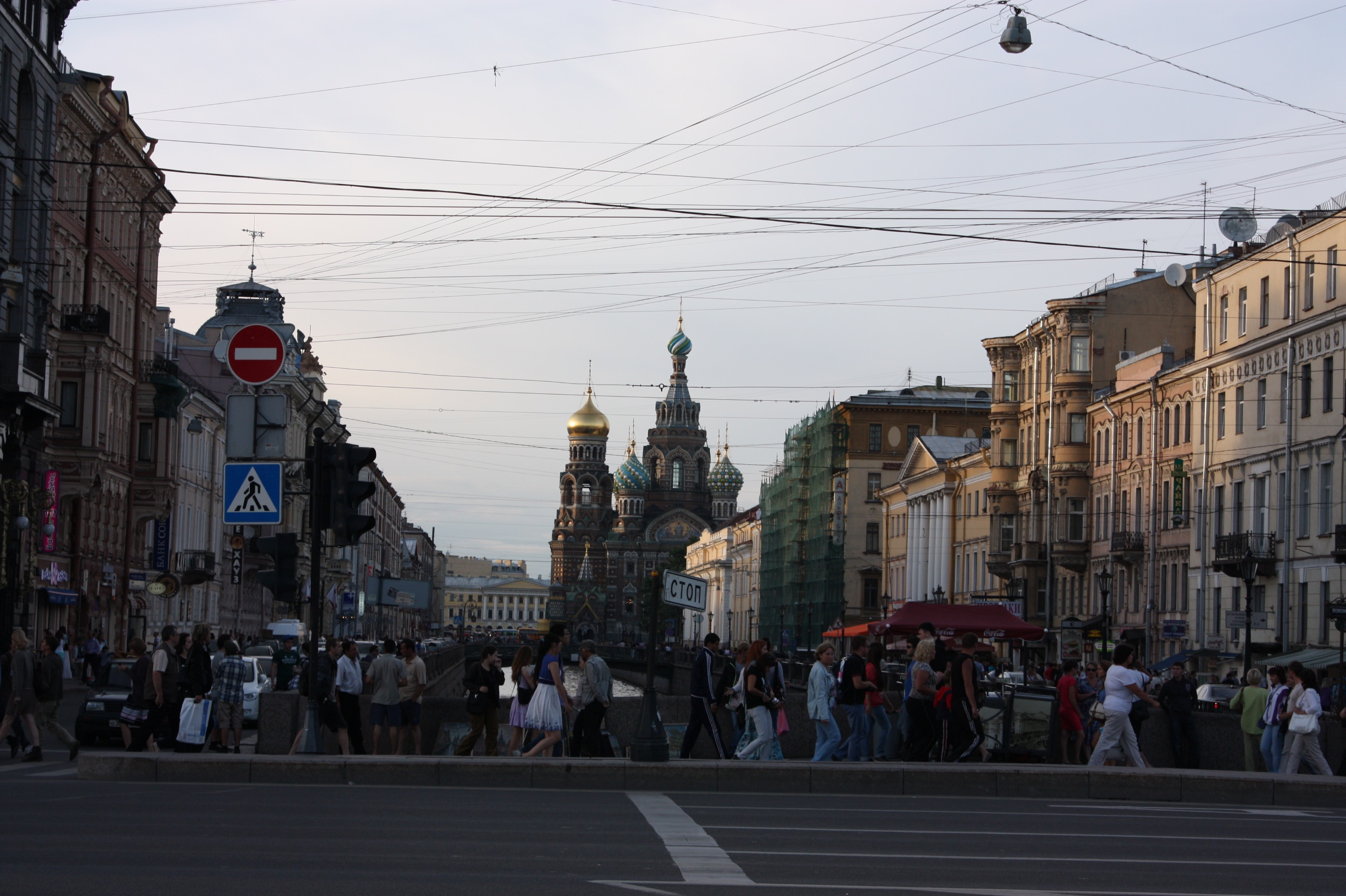 Straßenszene in St. Petersburg.