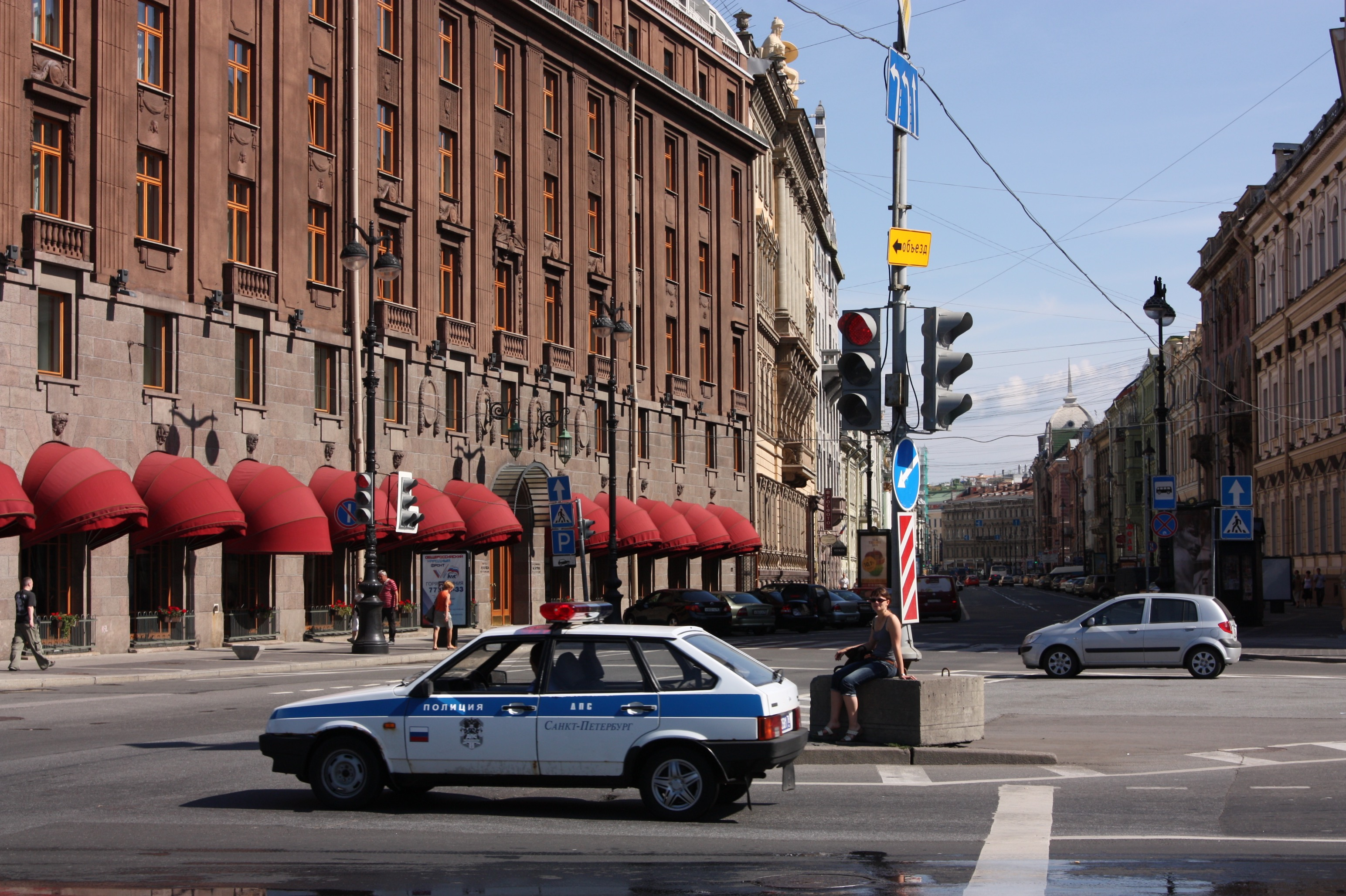 Die Straßen von St. Petersburg.